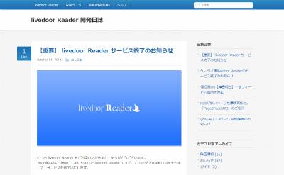RSSリーダー.jpg