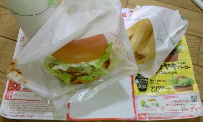 2011-03-24 10.52.59.jpg