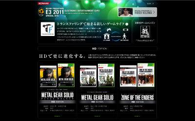 MGS HD.jpg